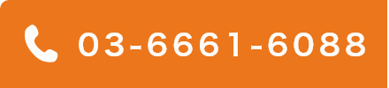 03-6661-6088
