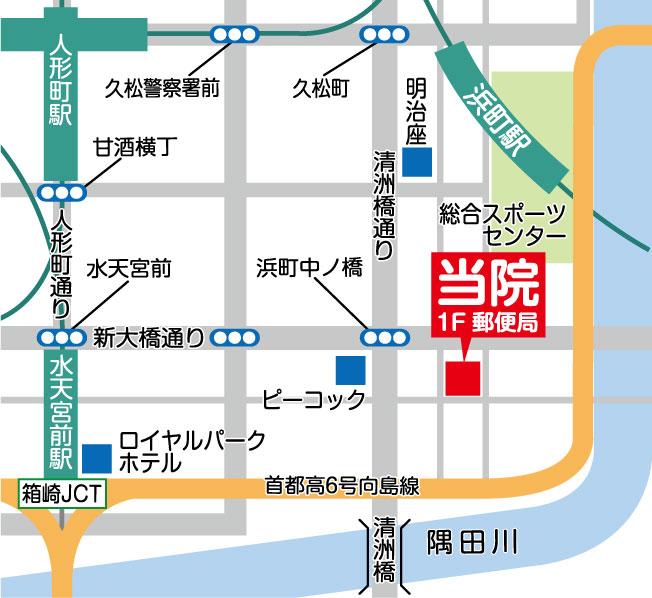 日本橋浜町耳鼻咽喉科 NIHONBASHI HAMACHO E.N.T CLINIC