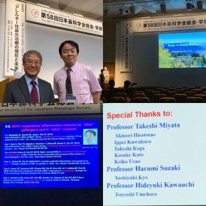 日本鼻科学会
