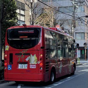 江戸バス車内放送